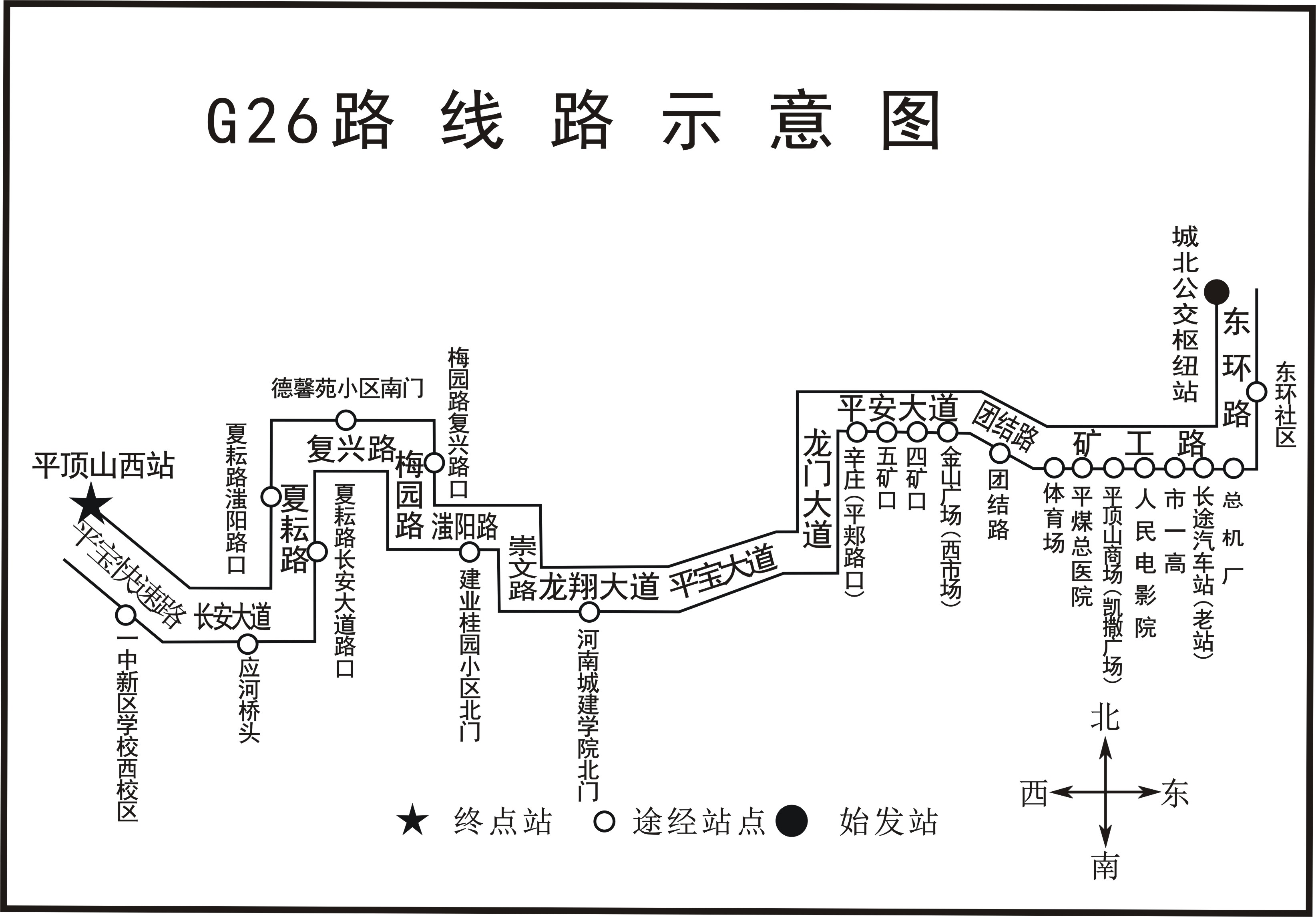 G26平安大道.jpg